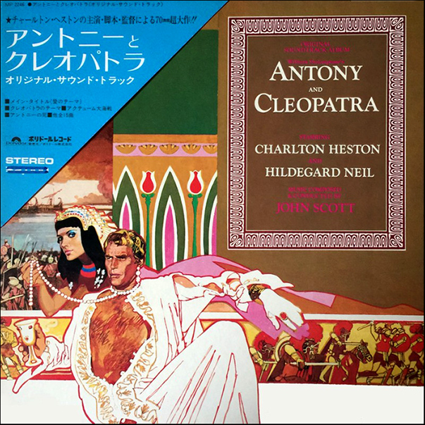The two themes of love and politics in antony and cleopatra