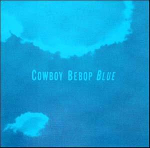 Cowboy bebop soundtrack