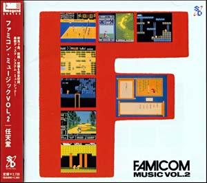 Various Famicom Music Vol 2