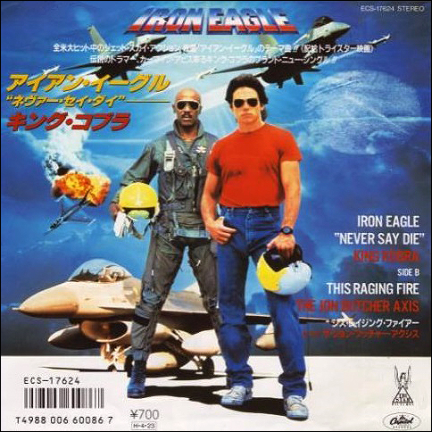 Iron Eagle- Soundtrack...