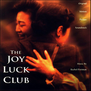 essays from the joy luck club