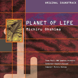 Life - A Distant Journey Of 4 Billion Years- Soundtrack ...