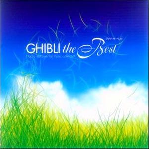 Ghibli Soundtrack