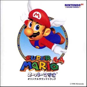 Super Mario 64- Soundtrack details - SoundtrackCollector com