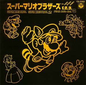 Super Mario Bros  3- Soundtrack details - SoundtrackCollector com