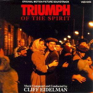 triumph of the spirit- soundtrack details - soundtrackcollector