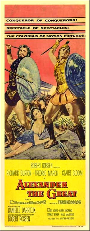 Alexander the Great (1956 film)