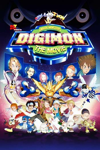 Digimon: Digital Monsters movie