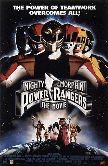 mighty morphin power rangers the movie soundtrack