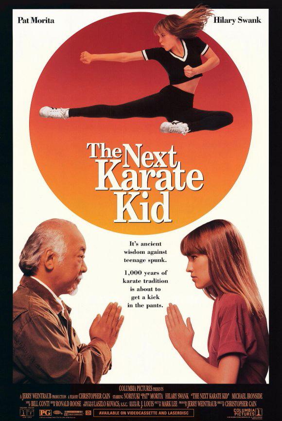 Karate Kid The Next Generation Soundtrack