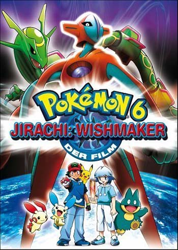Pokemon Jirachi Wish Maker Soundtrack Details
