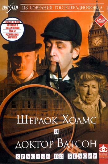 Vladimir Dashkevich Net Worth