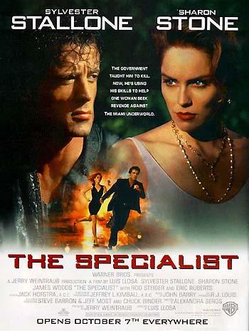 სპეციალისტი (ქართულად) The Specialist / Специалист